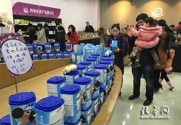天津最大保税直销店欧贸中心开业 价格挑战海淘