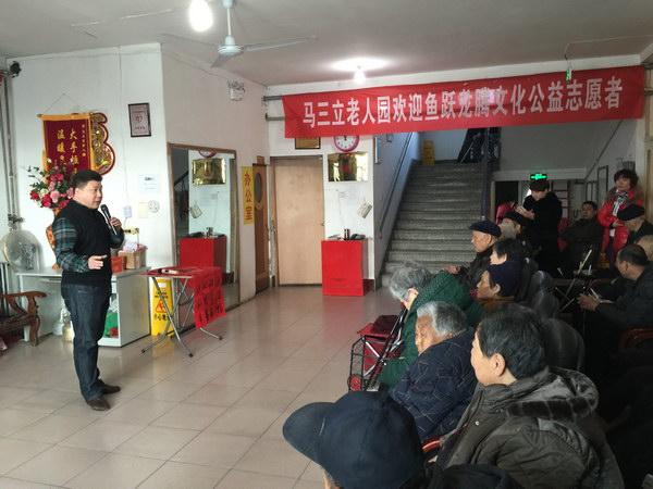 京剧淮河营曲谱