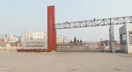 爱国主义教育文明:天津市青少年基地楼梯图纸室内绿色设计基地图片