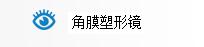 http://health.enorth.com.cn/system/2016/03/22/030877925.shtml