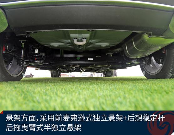 悬架方面,采用前麦弗逊式独立悬架+后想稳定杆,后拖曳臂式半独立悬架,这样的悬架组合在同级别中属于主流配置,整体结构简单,占用空间小,性价比高。   底盘由欧洲调校公司LeanNova前后共调校了7次,主要针对帝豪GS在过弯时的侧倾性能进行了精细化调校。   本次体验活动主要在场地中进行,共有六个项目,下面逐一介绍。   一、蝴蝶绕桩