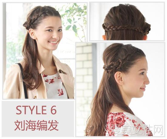 将刘海的头发编成简单的三股麻花辫
