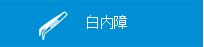 http://health.enorth.com.cn/system/2016/03/21/030877100.shtml