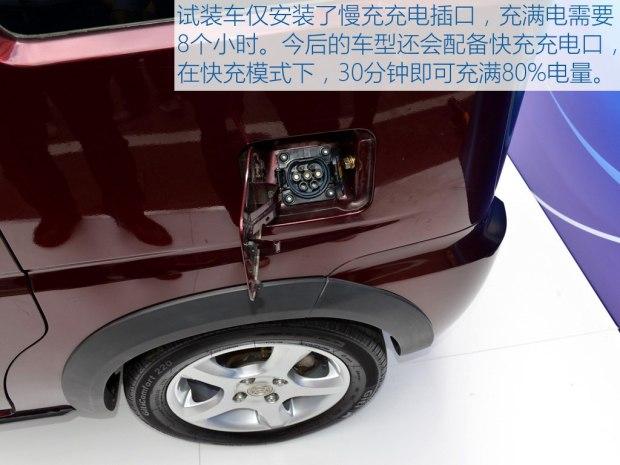 售价低廉的物流电动车 实拍北斗星X5 EV高清图片
