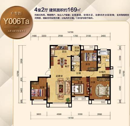 建筑面积169平米户型图