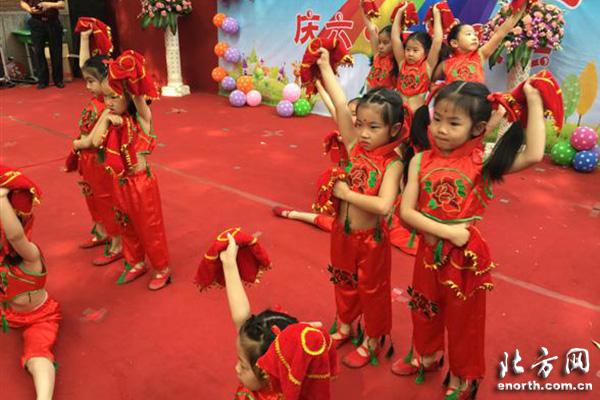 滨海新区大沽街道举办庆六一系列文化活动