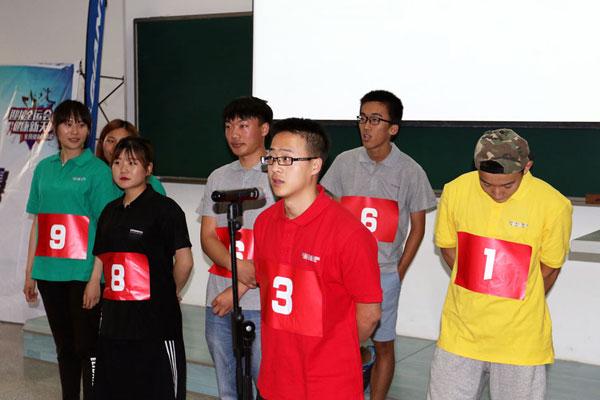 萨马兰奇纪念馆举办高校体育文化知识大赛