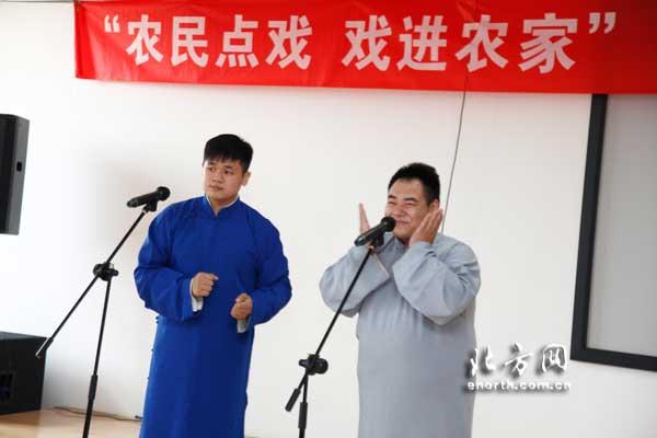 《笑话连篇》相声专场在津南辛庄镇举办