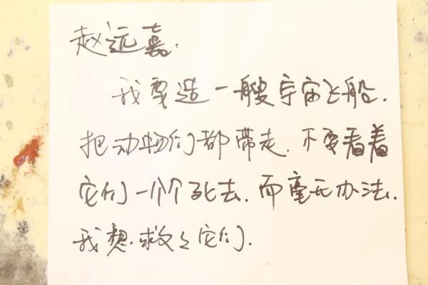 """斯玛特""""完整的家园""""保护野生动物展北京揭幕"""
