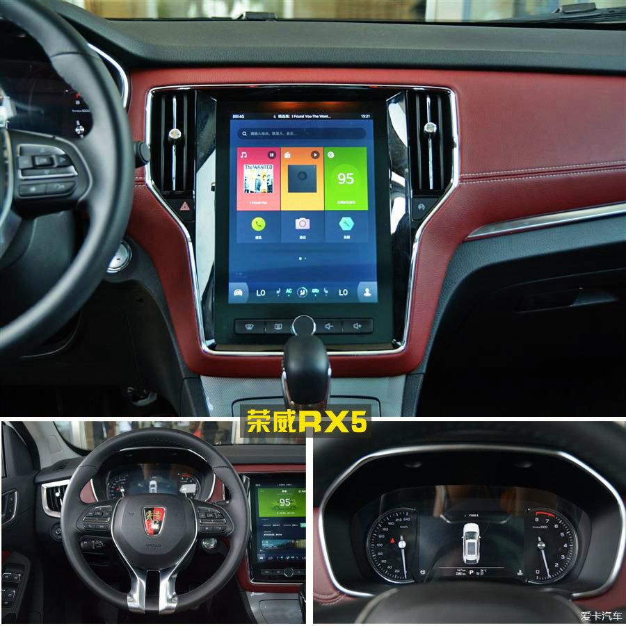 荣威RX5对比现代全新途胜 如何决择高清图片