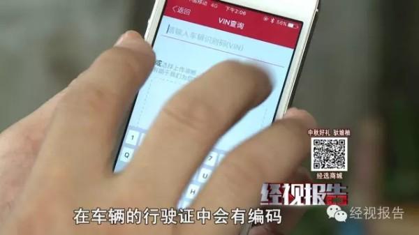 ##:广州夫君买瓜子二手车,遇二手车职业潜礼貌
