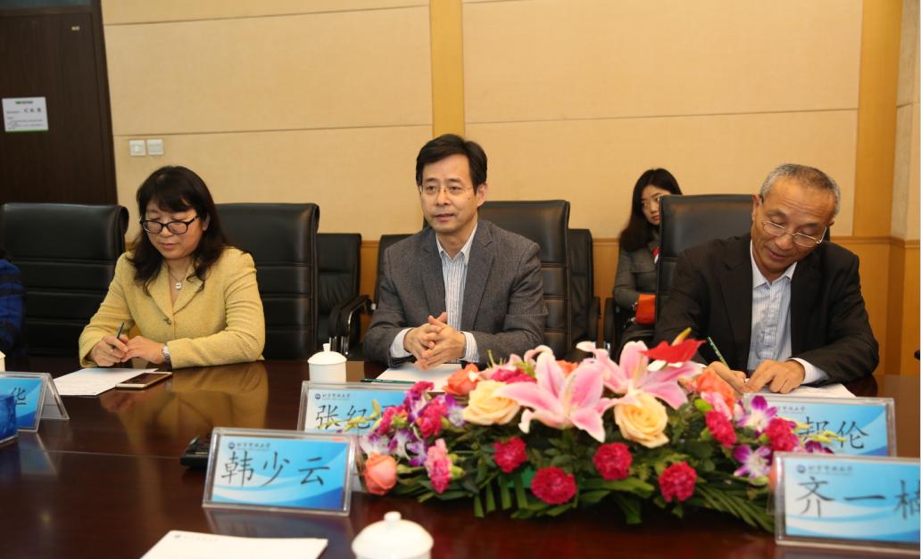 北京开放大学张纪勇副校长介绍与达内教育集团合作的背景