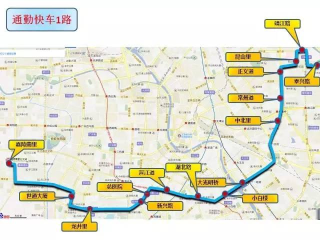 天津新开20条公交线接驳地铁 看看过不过你家?