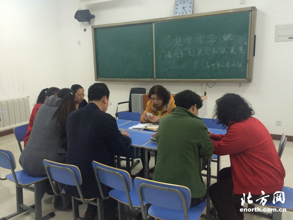 张家窝中学开展知识竞赛 采用手机微信形式答