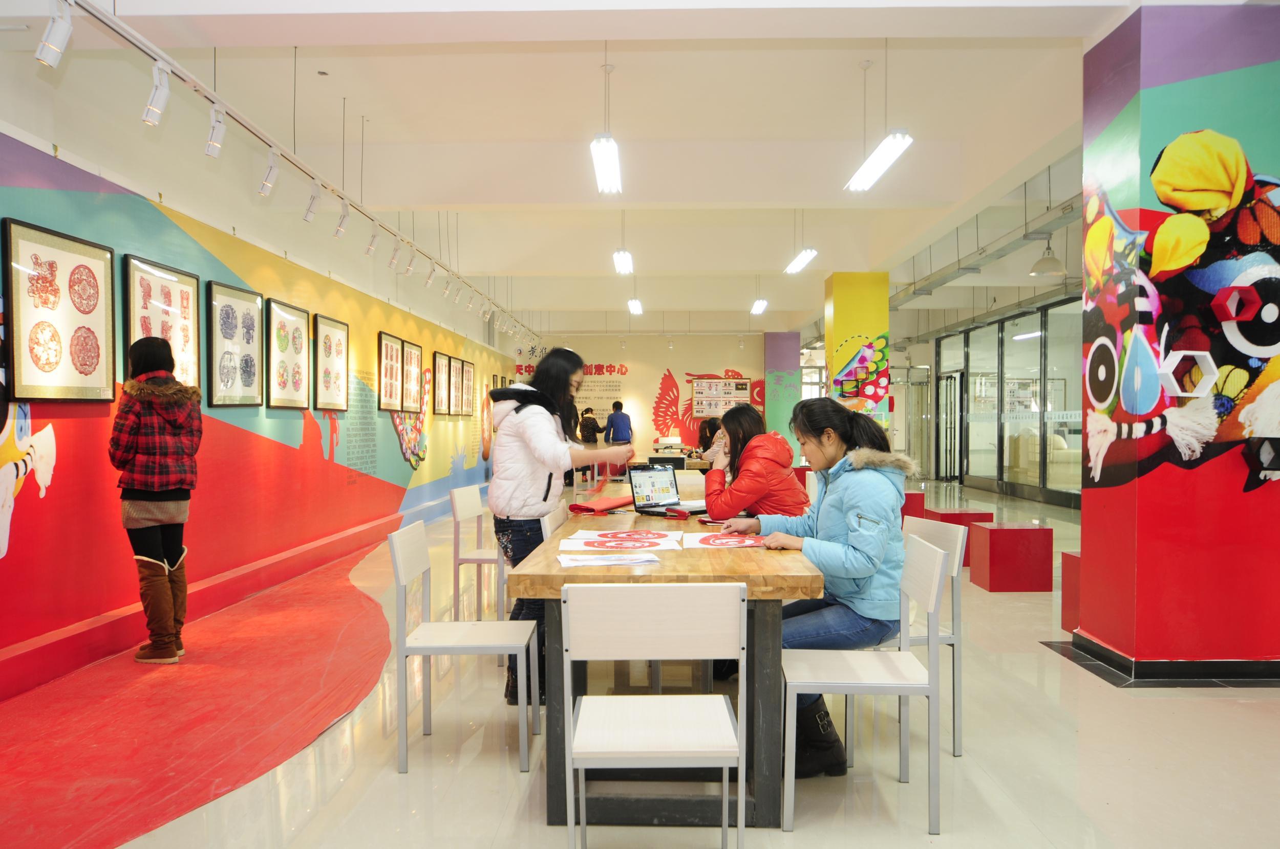 文化创意中心工作室