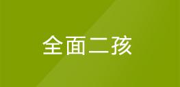http://health.enorth.com.cn/system/2016/01/14/030756758.shtml