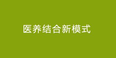 http://health.enorth.com.cn/system/2016/12/09/031395588.shtml