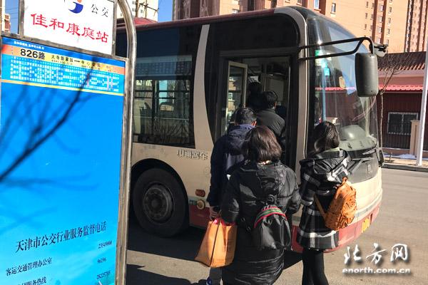 家门口有了公交车! 826路已延长至大寺新家园