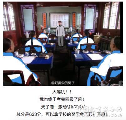 英语四级怎么能少了黑科技:沪江网校四级智能
