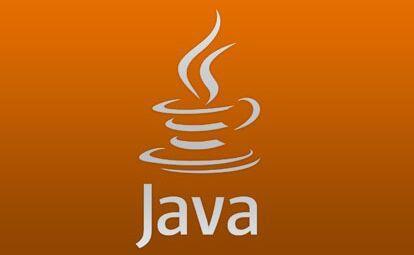 Java培训班要多少钱