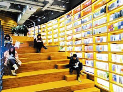 休闲逛书店 悦读越爱读