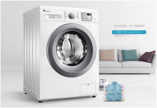 大容量洗的爽 想买8公斤以上滚筒洗衣机看过来