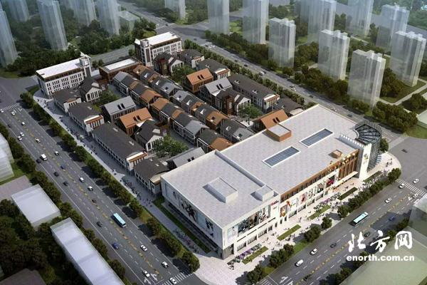 中街商业广场10月开业 打造东丽区最大商业中心图片