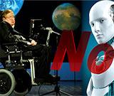 霍金一句话就说出真相 外星人为何没敢来地球