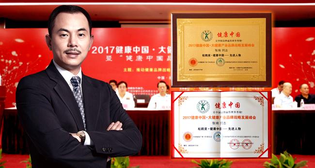 道和集团总裁:整合产品技术资源,助推中国健康产业品牌发展