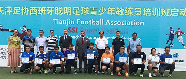 天津足协西班牙聪明足球青少年教练培训班结业