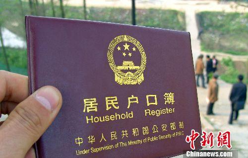 北京籍无房者租公租房可落户 要求按月收房租