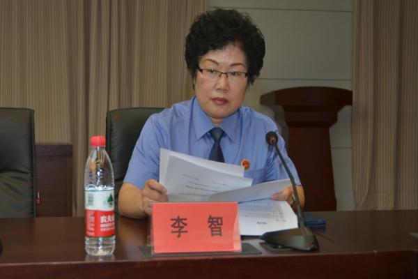 南开区检察院成功举办第六届南检论坛