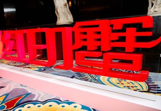 """""""红印蟹""""品牌创始人周啟坤谈大闸蟹市场的转型之路"""