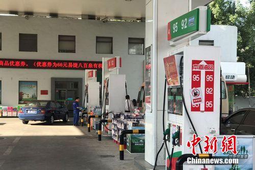 国内油价15日或迎上调 加满一箱油需多花3