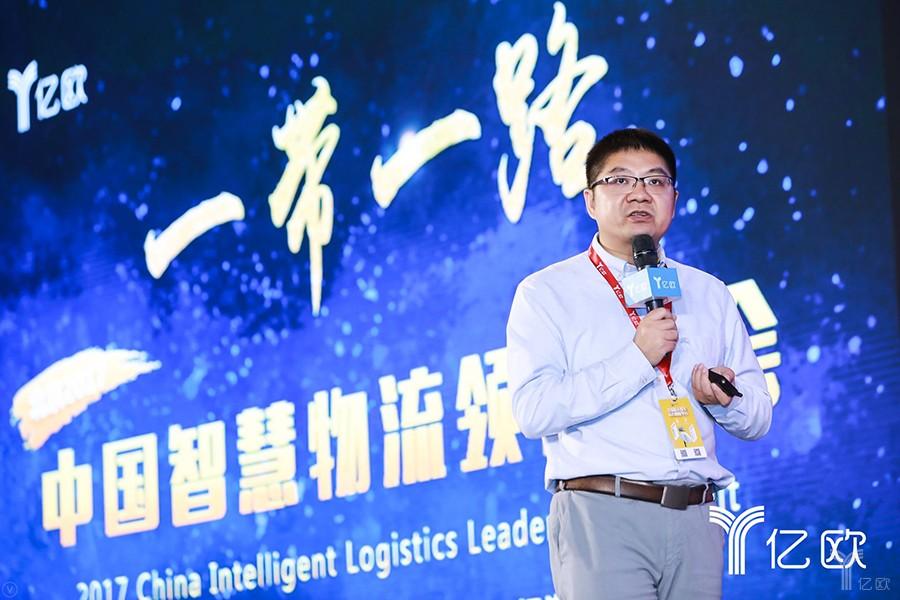 云商智慧物流总裁程丹:物流4.0要靠数据和科技来致胜