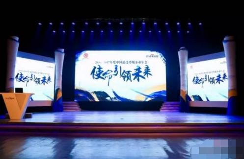重构供应链价值雪松再度荣膺中国最受尊敬企业