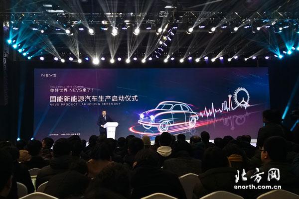 澳门网上娱乐赌博:国能汽车天津项目生产启动_区域产业迎来爆发期
