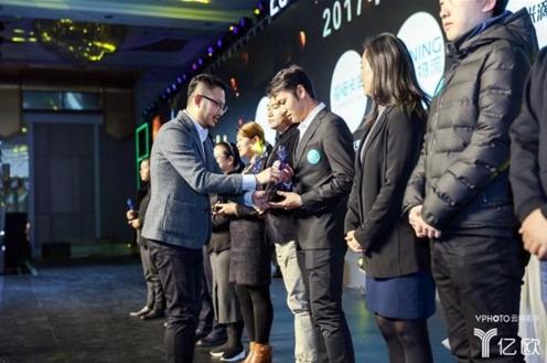 科技物流创新驱动福佑卡车获评2017物流产业十大创新力企业