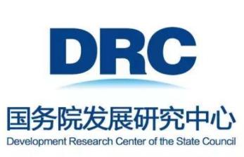 中国十大产业规划机构排名