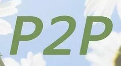 2018年P2P理财哪家好?推荐PPmoney、铜板街、极光金融