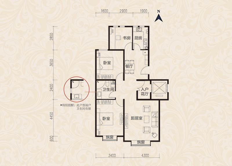 首城南湖1号110平米三室户型