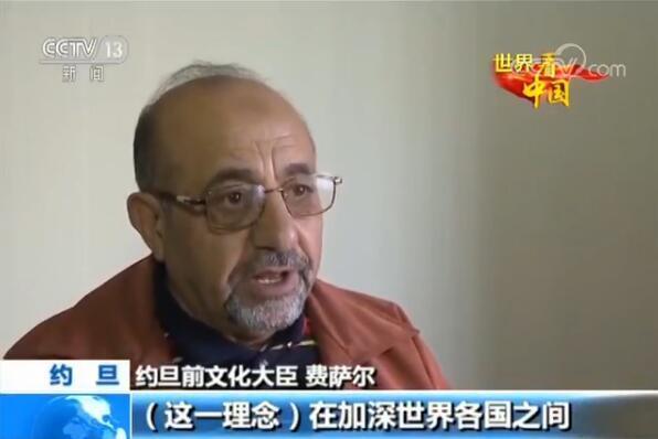 王紫潼图片:世界看中国:海外专家学者高度评价中国发展_洋气的公司名字
