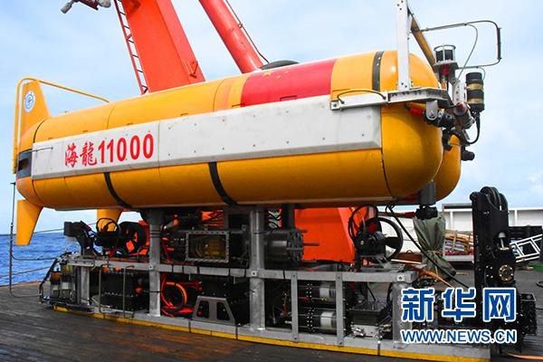 """中国""""海龙11000""""潜水器完成第一次海试_哑妃绝代"""