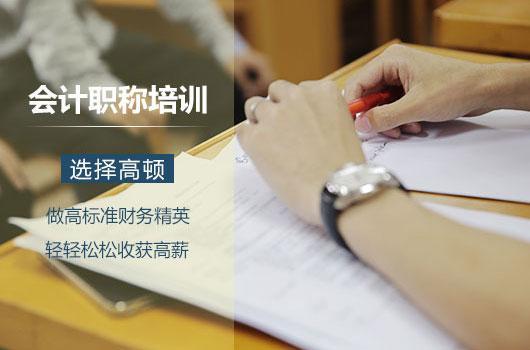 2018年初级会计职称考试考情大揭秘