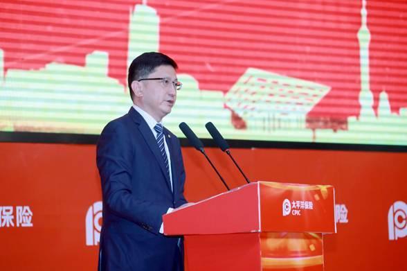 中国太保发布个人税收递延型商业养老保险综合