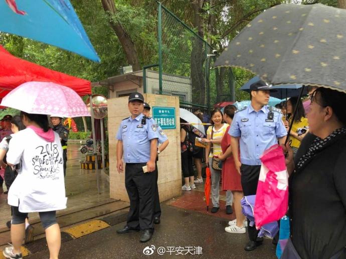 高考首日天津迎阵雨 民警重要点位、考点疏导交通