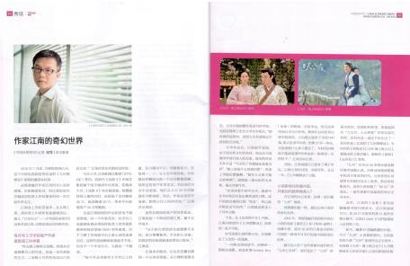 《中国经济周刊》专访江南:从畅销作家到出品人