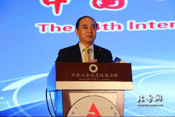 第十四届国际针灸学术研讨会隆重举办