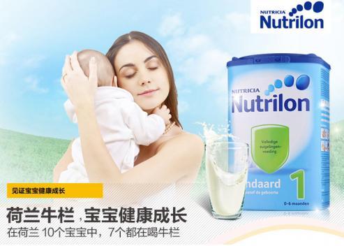 2019牛奶粉排行榜10强_婴儿奶粉排行榜10强品质是关键