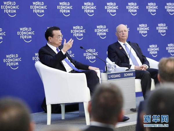 庞兴雷 摄-李克强同出席2018年夏季达沃斯论坛的各界代表举行对话会
